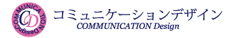 COMMUNICATION Design ロゴ